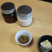 10月8日(木)「糀トマト・塩糀・しょうゆ糀作り」教室を開催します!<美肌ランチ付き>