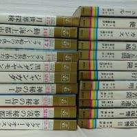 ショッピングカート新規登録(ヴェルヌ全集)