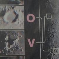 月面LOVE