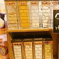 スムージーバー生粋 大阪天満本店/カフェ(スムージー)、スタンディング/天満