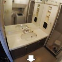 福岡 洗面化粧台の水栓から水漏れが発生!腐食が進行しているので洗面化粧台を取替えました♪ 福岡市南区高宮