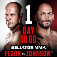 [結果・ベラトール・ロシア、エメリヤーエンコ・ヒョードルKO勝利!ヒョードル引退ロード第2戦]10/23(土) #Bellator269 : Fedor vs Johnson ロシア・モスクワ