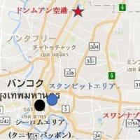 日本の空港がベストテンに三つも、タイ国の空港は?