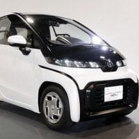 トヨタが超小型EV 来冬発売 近距離移動向け / 毎日新聞