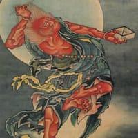 北斎 - 文昌星図 (1843)