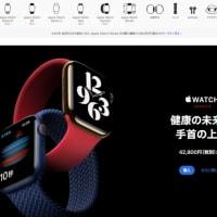 日本はまだですね。『「watchOS7.1」提供開始。韓国とロシアで心電図アプリが使用可能に』