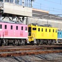 秩父鉄道のカラフルな電機