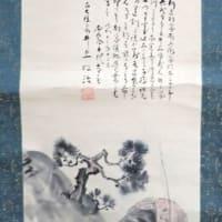 川連 三大絵師・画人 3 知海