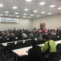 愛媛県人権対策協会「愛媛中央大会」