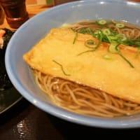 「阪急そば」が阪急でなくなったなんて(T_T)