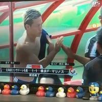【LC】vs.札幌「1-1で前半(戦)終了」@スカパー