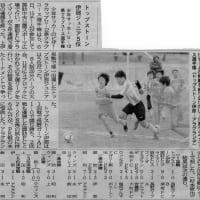 ピザーラカップ初参戦!Part3