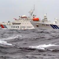 石垣島沖の海上で中国漁船が転覆、付近で8人漂流…海保巡視船が現場に向かう