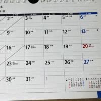 マガーリ3月の予定です