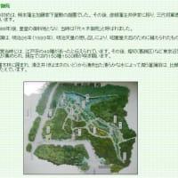 ■【映像で見るカシャリ!ひとり旅】 明治神宮御苑の菖蒲田と睡蓮