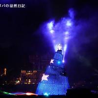 Dハロ2019!1年ぶりにインパだぜぃ!~その3~