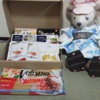日本製麻さんの 株主優待が届きました