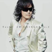ロッテ・Toshlさん『IM A SINGER VOL. 2』・田中宣明さんの講座(名古屋)
