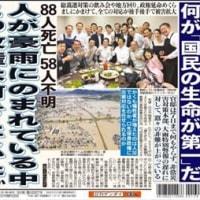 日大背任事件で逮捕された医療法人の藪本雅巳氏は、安倍晋三氏と家族ぐるみで付き合う親友。加計問題の加計理事長、ジャパンライフの山口会長など「男たちの悪巧み」が多すぎる。