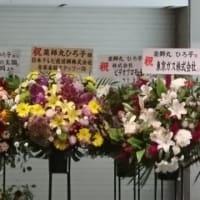 2019/10/19  薬師丸ひろ子コンサート