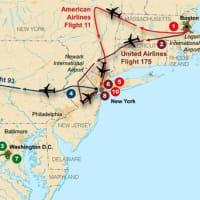 衝撃 9.11同時多発テロはアメリカの自作自演