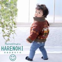 12/19 1歳お誕生日記念撮影 札幌写真館フォトスタジオハレノヒ