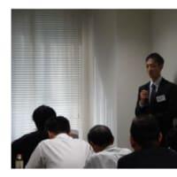 東京都にあるメッキ会社田島製作所の講演ご報告