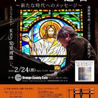 ♪「イエスの遺言」 @大阪富田林 『オレンジ カウンティカフェ』 YASUNOBU MATSUO plays Piano & Synthesizer