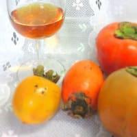 【ほっぷ アケミーナの楽しい食卓73  柿のプディング  マルサラワインと 野菜とワインのソムリエ 山口県】