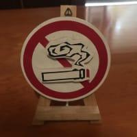ばん屋は禁煙です。が、無害の喫煙所があります。