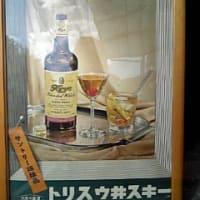 懐かしくもあたたかい日本の感性を思い出す、レトロポスターに広告の源流を見る!