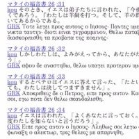 語 訳 現代 梓弓