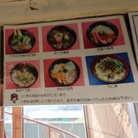 道の駅「ひろさき」(青森県)