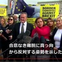 イギリス  ジョンソン首相が旗を振る「合意なきEU離脱」で揺らぐ連合王国の団結