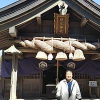 本日は白兎神社へ。おみくじは、吉。