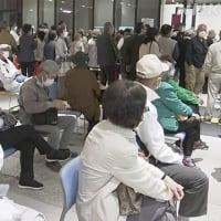日本政府がコロナを甘く見た結果のワクチン行政