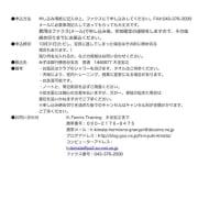 K-Tennis Training11月合宿のお知らせ(3192)