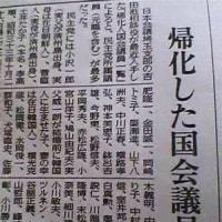 なにしら~と日本をそこに入れてんだ?ww・・・韓日政府・企業が徴用慰謝料支給、韓国野党が先に法案推進