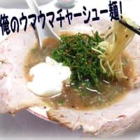 長岡京市の「絶品お土産はコレ!」・・肉のしげくにの焼き豚~リーズナブルな価格でウマウマ~!