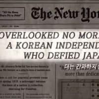 NYタイムズ、香港スタッフの一部を、香港から韓国に