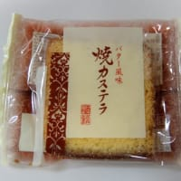<sweets>お土産from東京