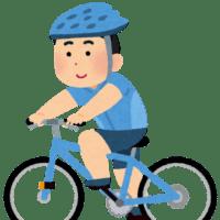 マラソンか自転車か(-4.2㎏)494日目