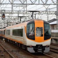 近鉄 楠(2021.1.11) 22659F+ 12249F 特急 近鉄名古屋行き