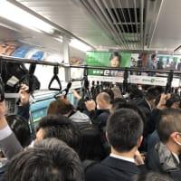 絶対に有り得ない日本の満員電車と羽田空港とPCR検査と