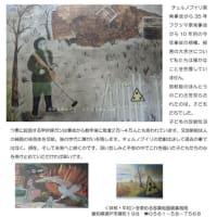 絵画展 チェルノブイリの子ども達の叫び 3/23~3/28(名古屋市民ギャラリー栄)