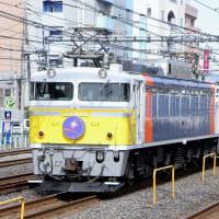 JR東日本 東北本線(カシオペア)