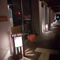 塩原温泉ライトアップイベント【竹取物語】絶賛開催中です!