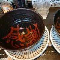 拉麺二段の11月前半限定2019