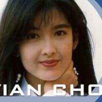 ビビアン・チョウと香港の思い出