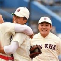 祝・46V 早稲田大学 東京六大学野球